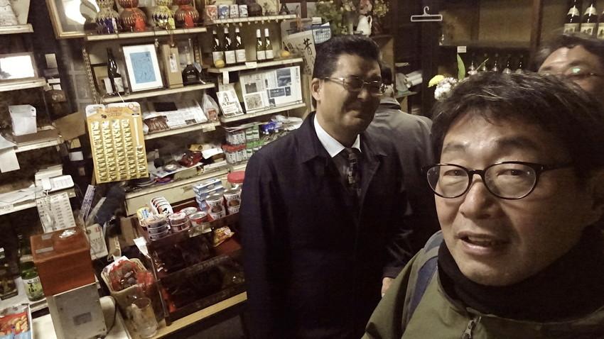 f:id:shioshiohida:20171201175836j:plain