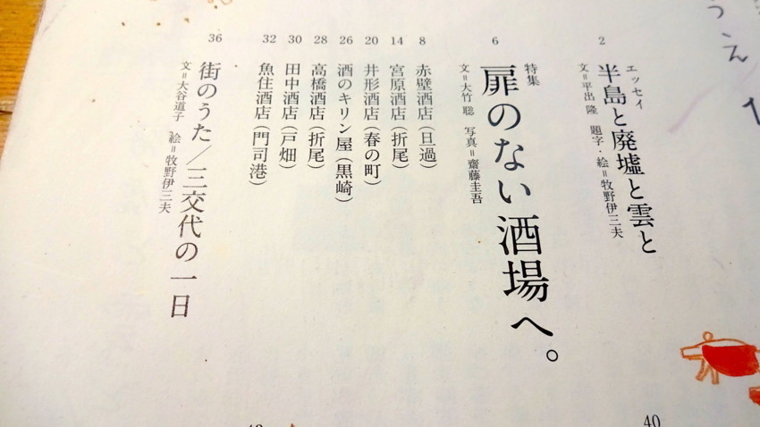 f:id:shioshiohida:20171205035411j:plain