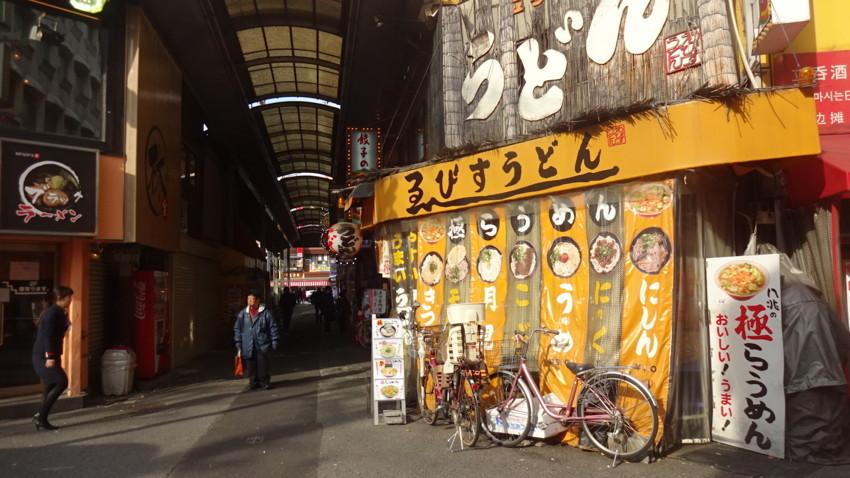 f:id:shioshiohida:20171207132159j:plain