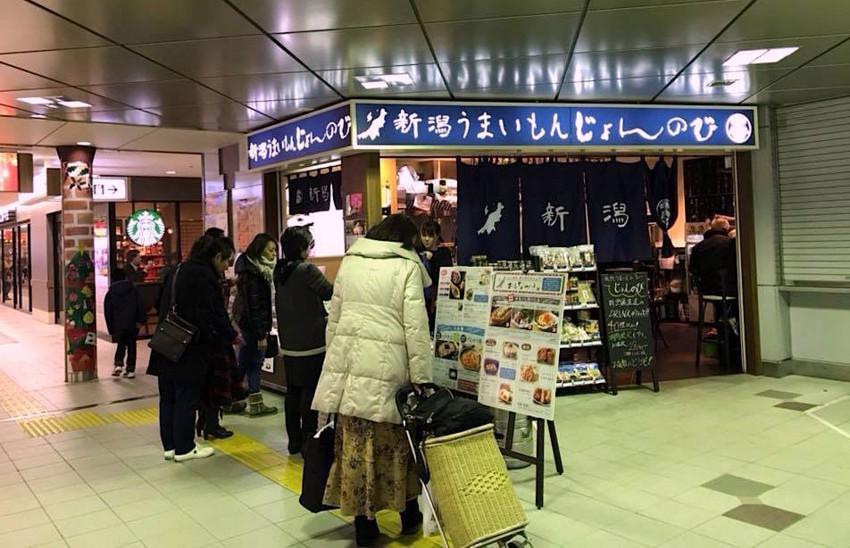 f:id:shioshiohida:20171209225418j:plain