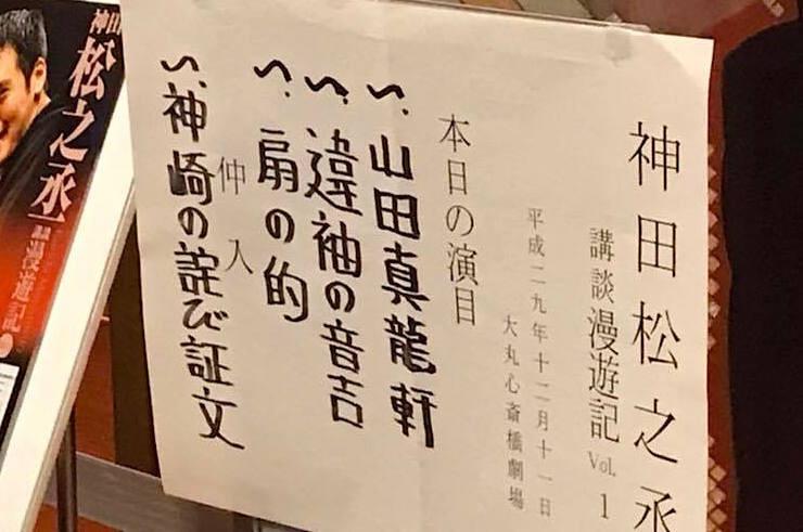 f:id:shioshiohida:20171211233640j:plain