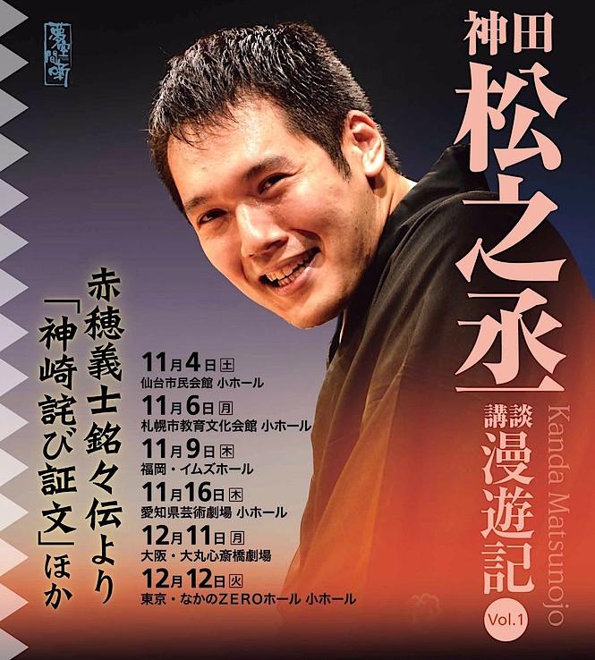 f:id:shioshiohida:20171211233641j:plain