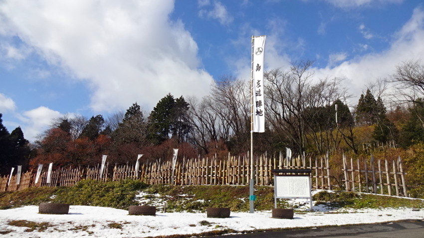 f:id:shioshiohida:20171214114819j:plain