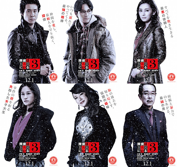 f:id:shioshiohida:20171216002251j:plain