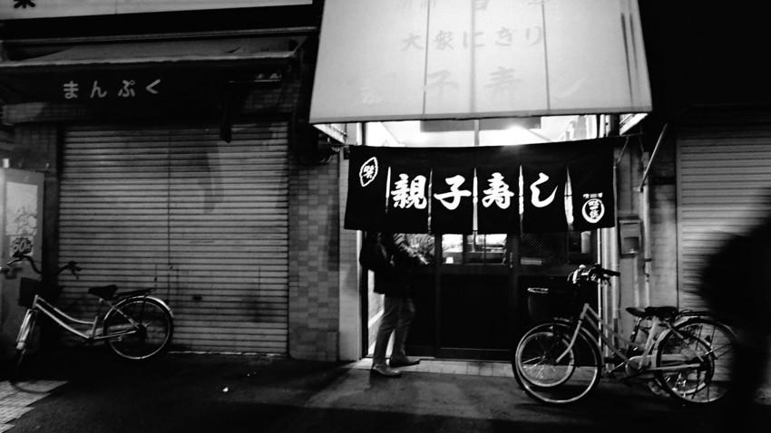 f:id:shioshiohida:20171221183936j:plain