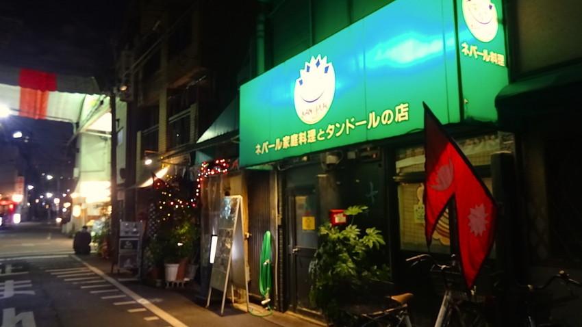 f:id:shioshiohida:20171227183156j:plain