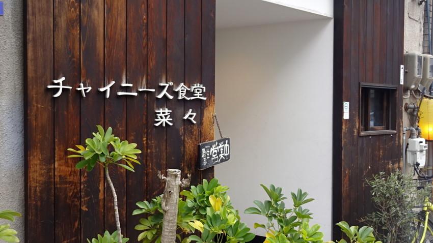 f:id:shioshiohida:20171229122207j:plain