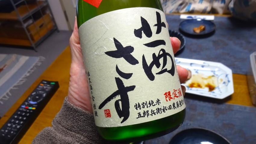 f:id:shioshiohida:20171231191740j:plain