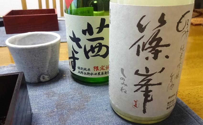 f:id:shioshiohida:20180101121314j:plain