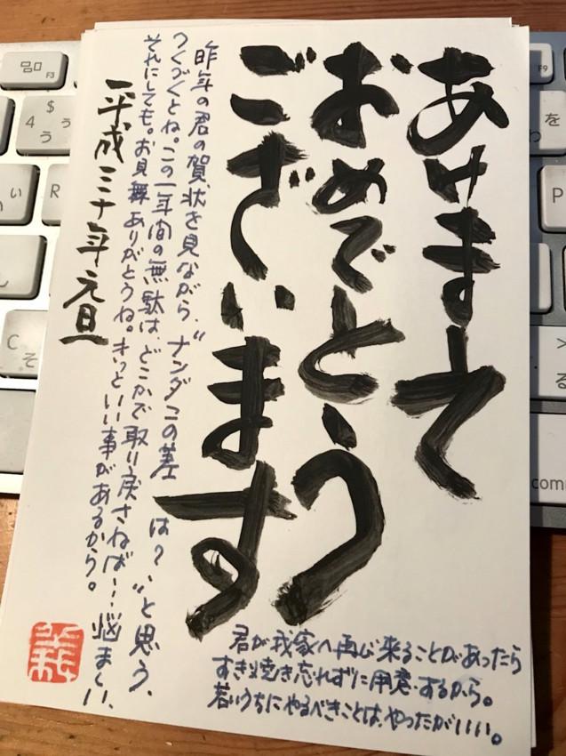 f:id:shioshiohida:20180102093736j:plain