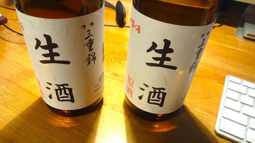 f:id:shioshiohida:20180107190823j:plain