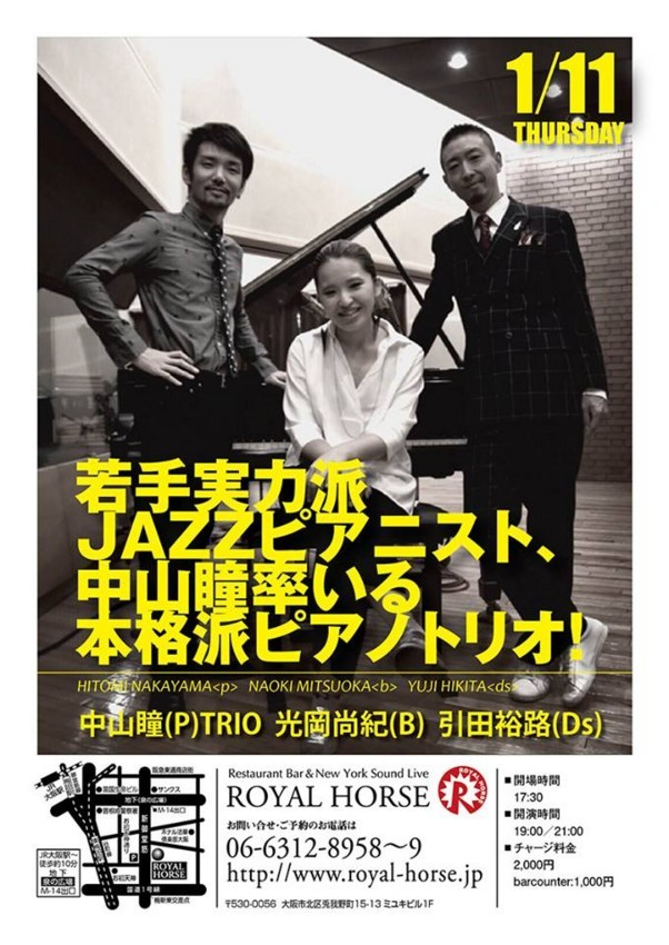 f:id:shioshiohida:20180112113719j:plain
