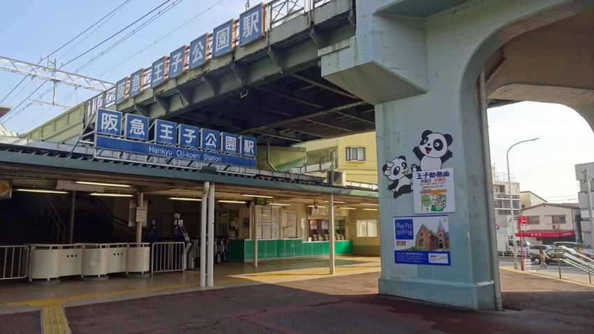 f:id:shioshiohida:20180119104326j:plain