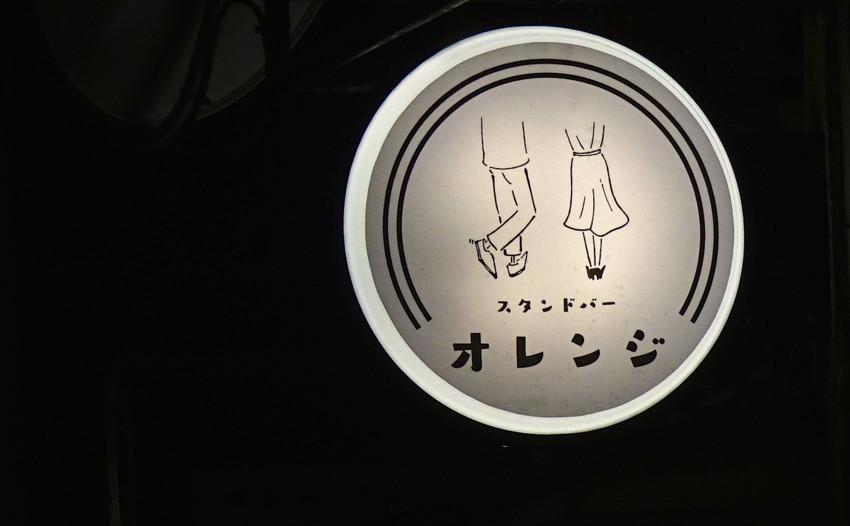 f:id:shioshiohida:20180131214935j:plain