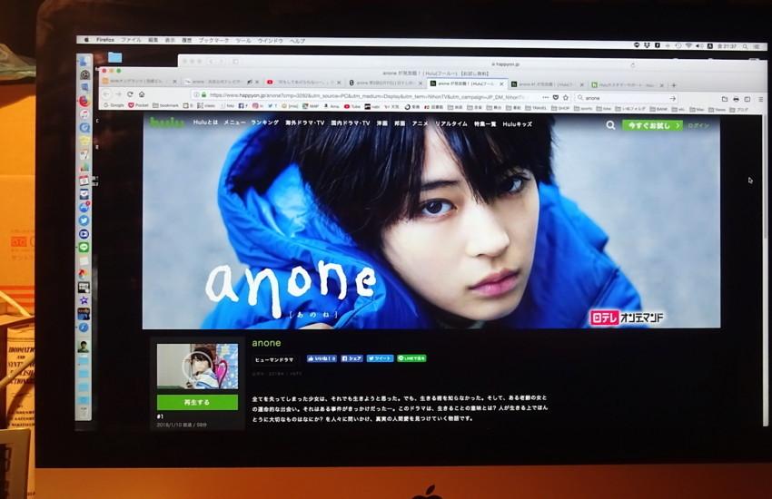 f:id:shioshiohida:20180209213431j:plain