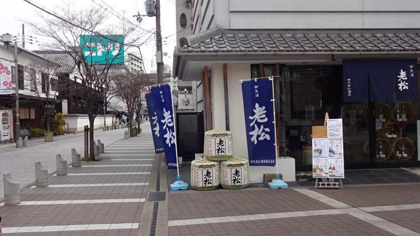 f:id:shioshiohida:20180219115503j:plain