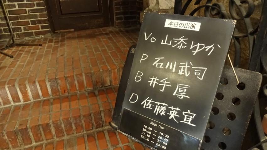 f:id:shioshiohida:20180219204118j:plain