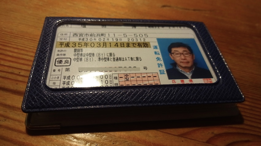 f:id:shioshiohida:20180220000327j:plain
