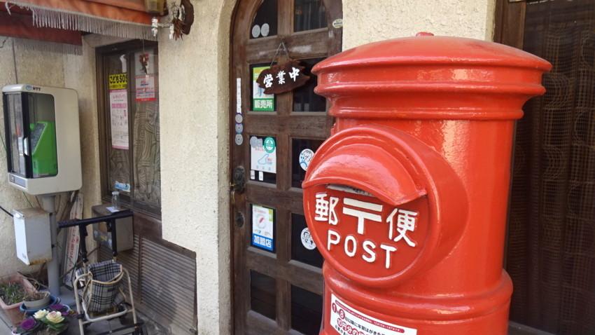f:id:shioshiohida:20180222145528j:plain
