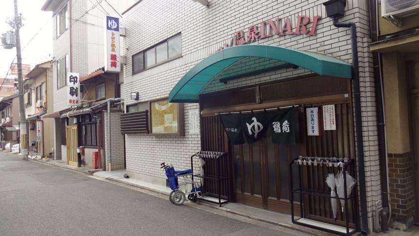 f:id:shioshiohida:20180225135344j:plain