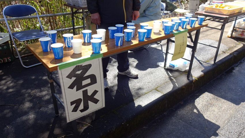f:id:shioshiohida:20180304113642j:plain
