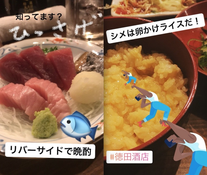 f:id:shioshiohida:20180305235018j:plain