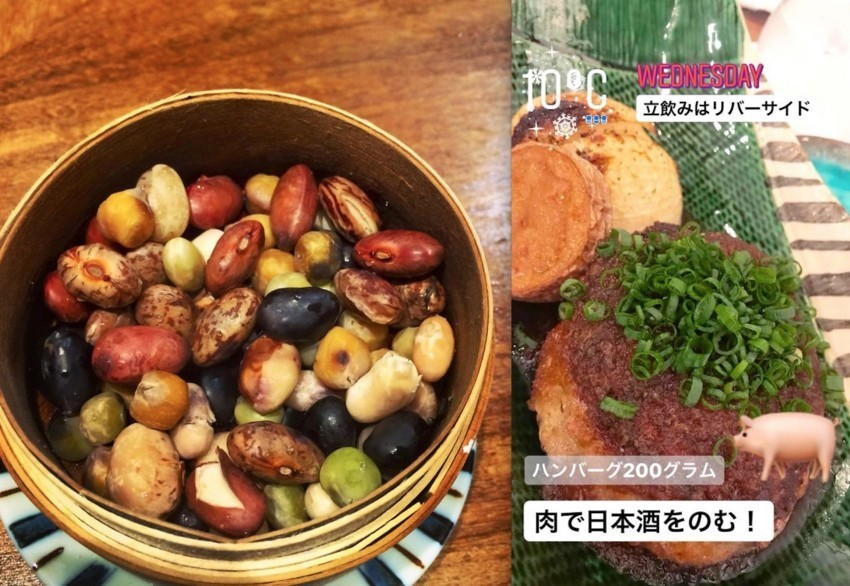 f:id:shioshiohida:20180308223516j:plain
