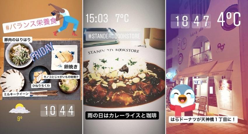 f:id:shioshiohida:20180310100018j:plain