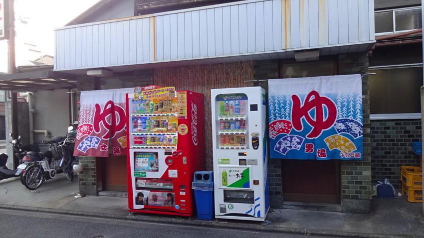 f:id:shioshiohida:20180312171749j:plain