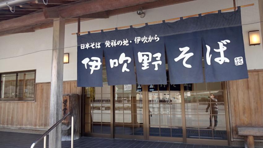 f:id:shioshiohida:20180313143210j:plain