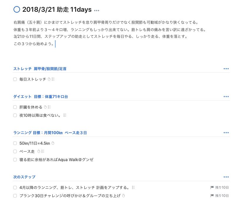 f:id:shioshiohida:20180321090216p:plain