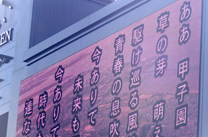 f:id:shioshiohida:20180323094755j:plain
