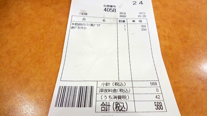 f:id:shioshiohida:20180405205445j:plain