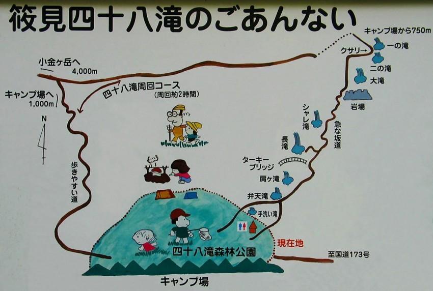 f:id:shioshiohida:20180423111214j:plain