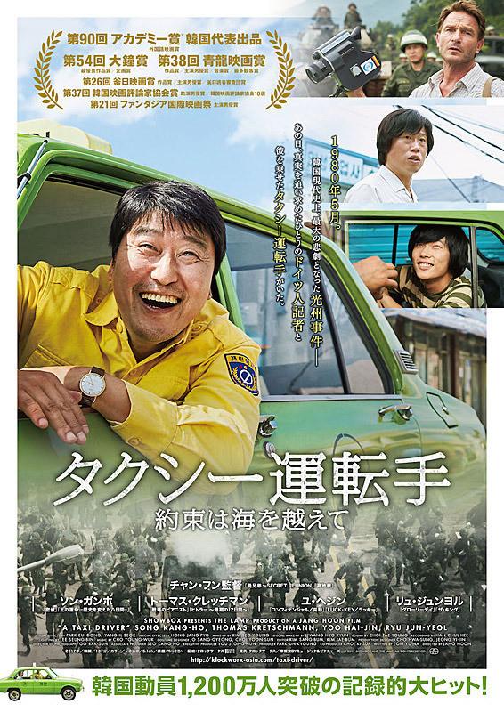 f:id:shioshiohida:20180427003901j:plain