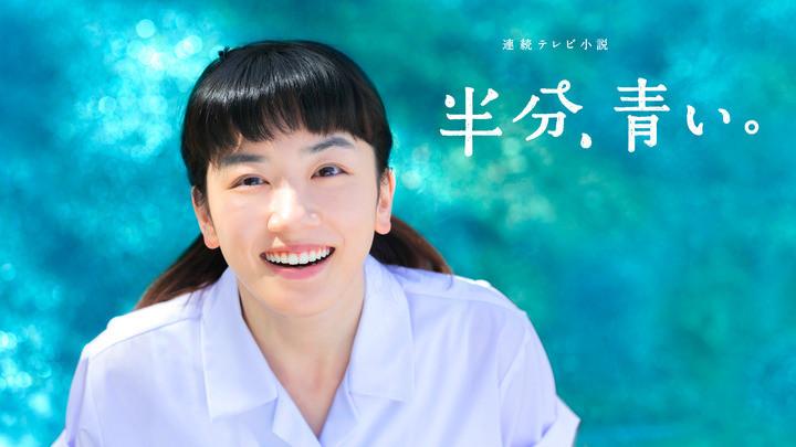 f:id:shioshiohida:20180502002741j:plain