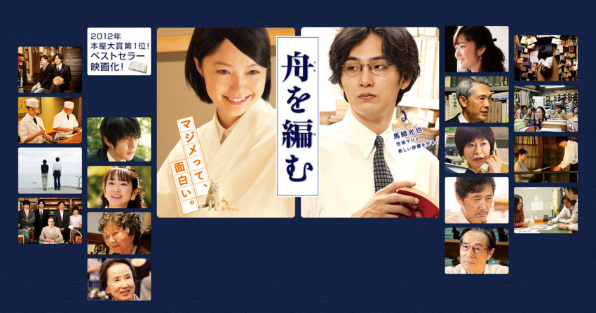 f:id:shioshiohida:20180507012909j:plain
