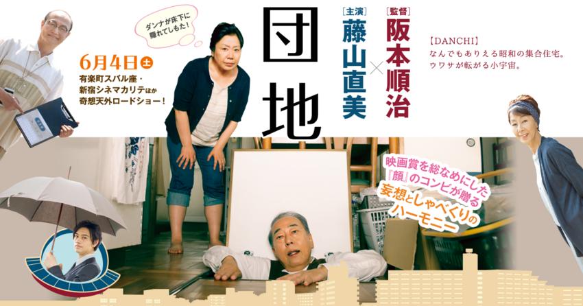 f:id:shioshiohida:20180507012910p:plain