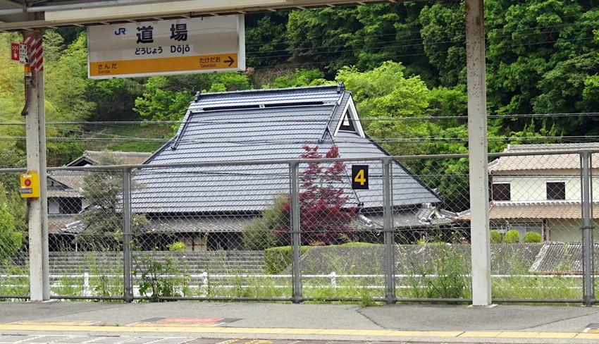 f:id:shioshiohida:20180508123105j:plain