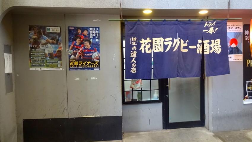 f:id:shioshiohida:20180510172427j:plain