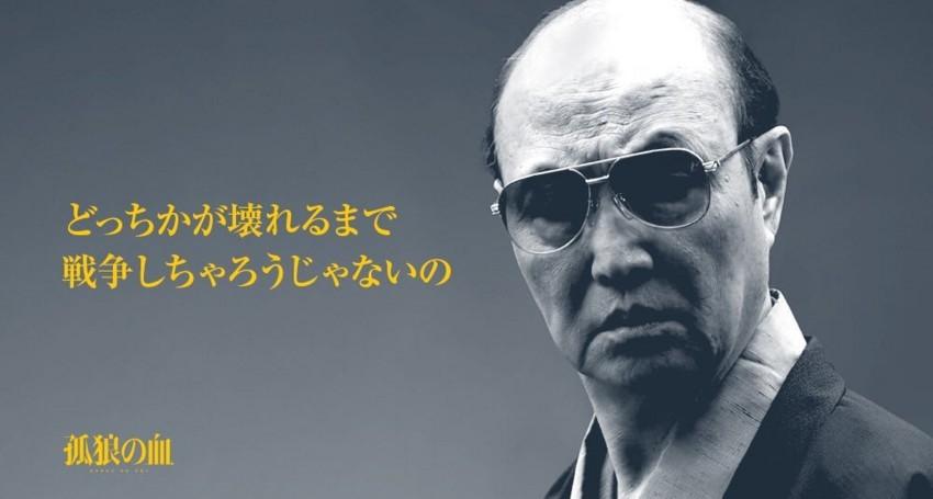 f:id:shioshiohida:20180519010020j:plain