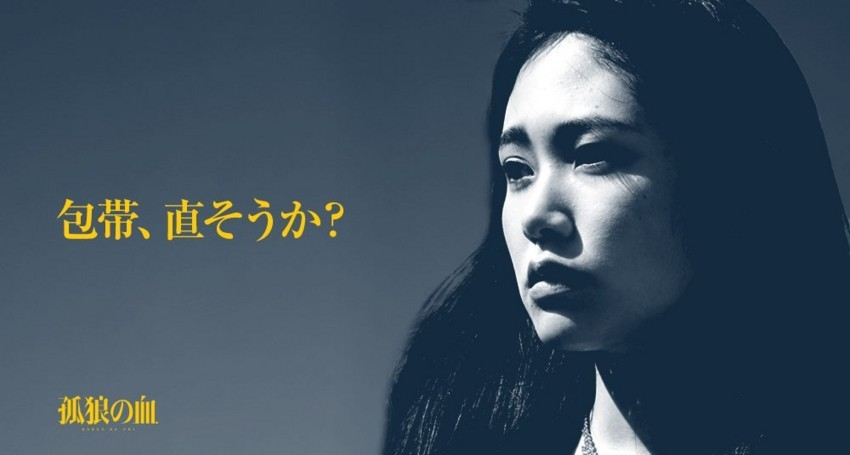 f:id:shioshiohida:20180519010021j:plain