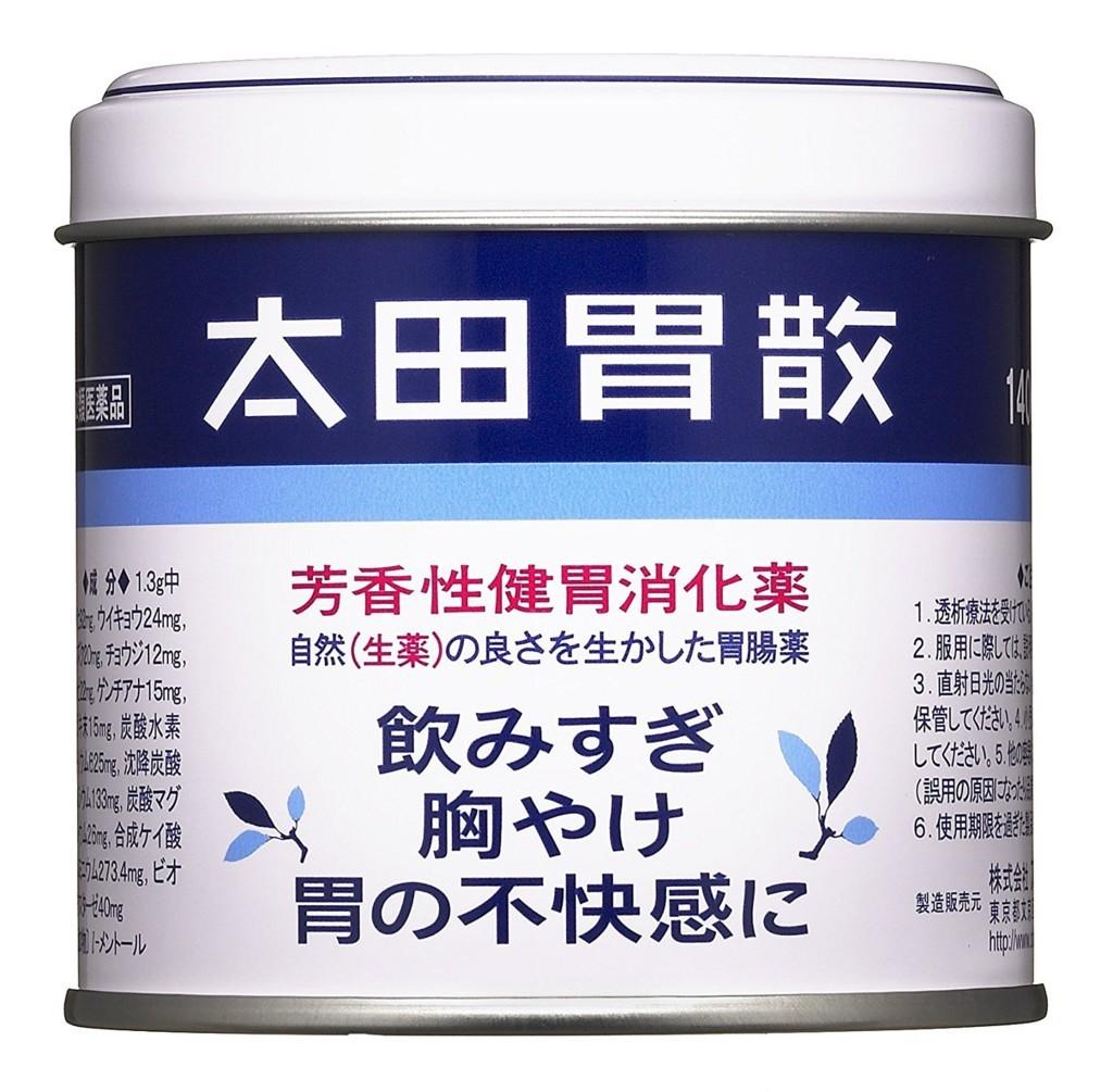 f:id:shioshiohida:20180527150051j:plain