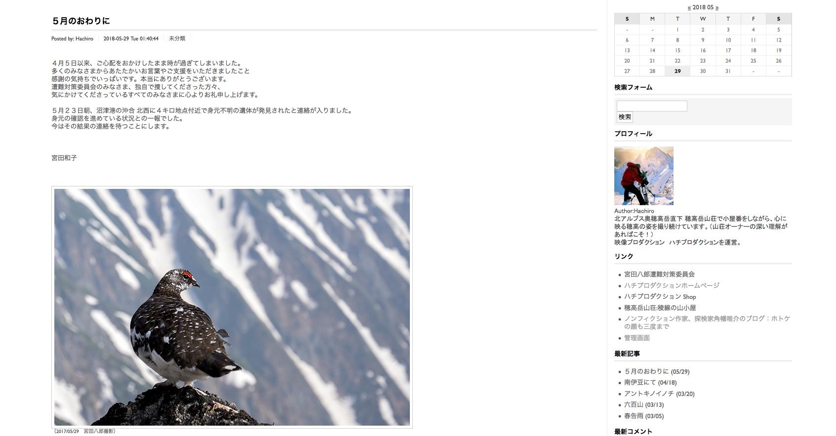 https://cdn-ak.f.st-hatena.com/images/fotolife/s/shioshiohida/20180529/20180529022047_original.jpg?1527528066