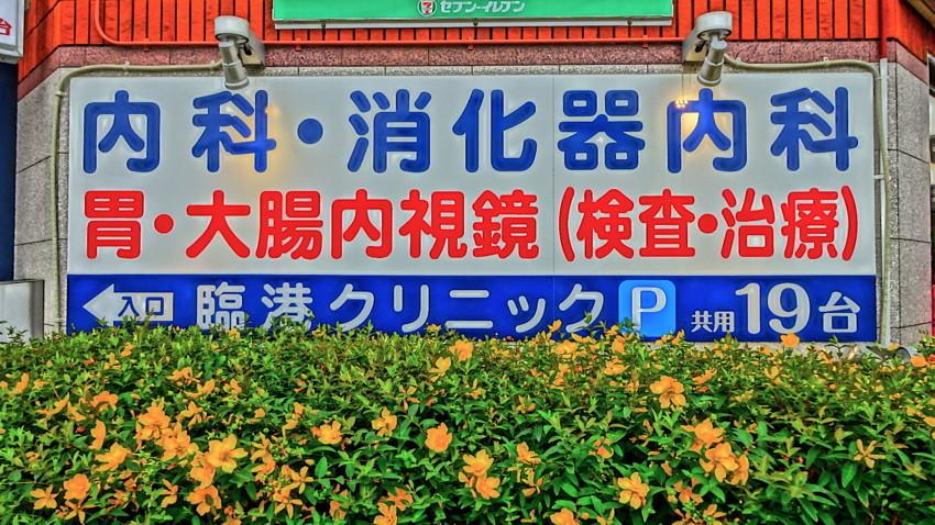 f:id:shioshiohida:20180529164930j:plain