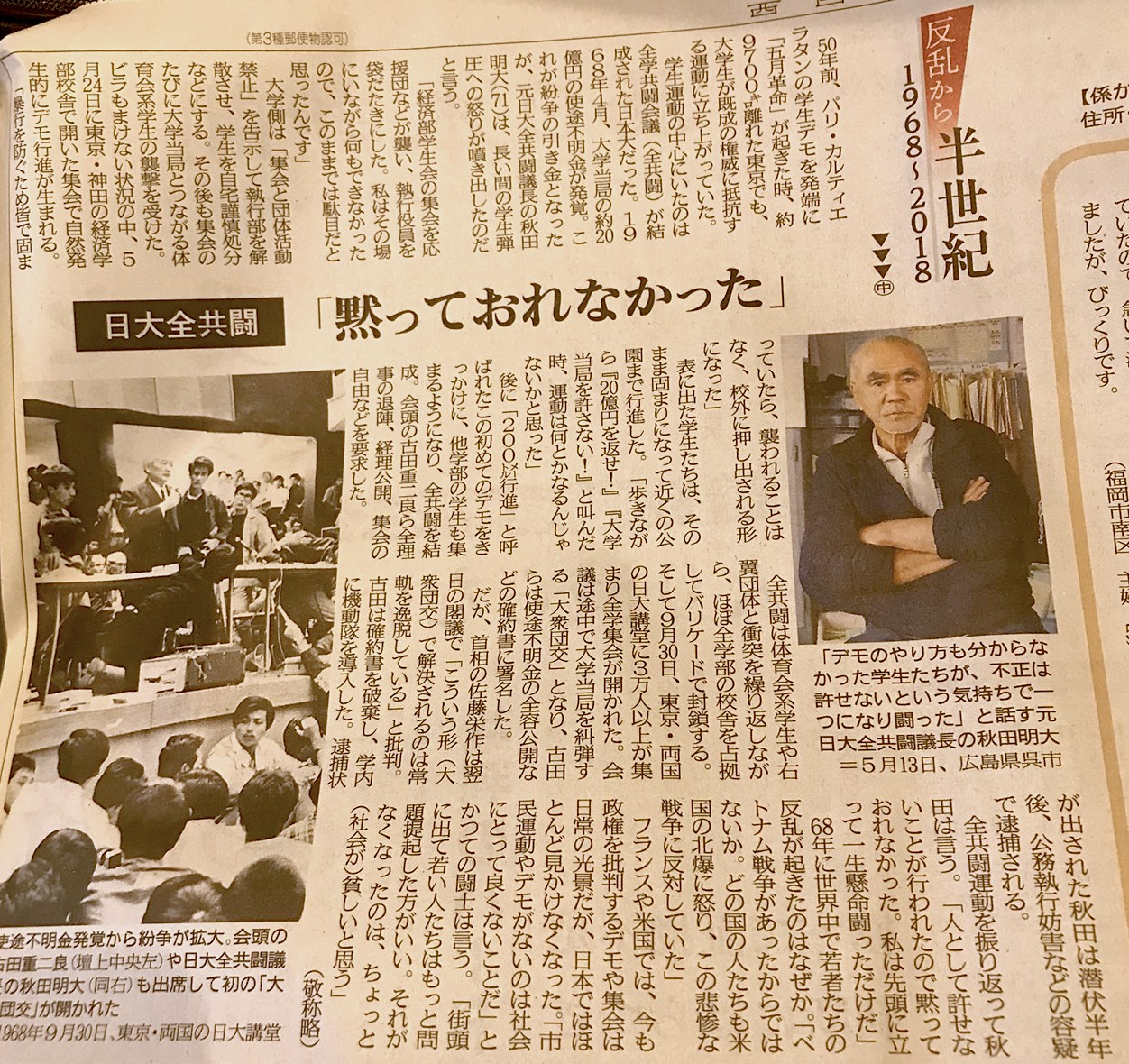 https://cdn-ak.f.st-hatena.com/images/fotolife/s/shioshiohida/20180606/20180606095233_original.jpg?1528246372