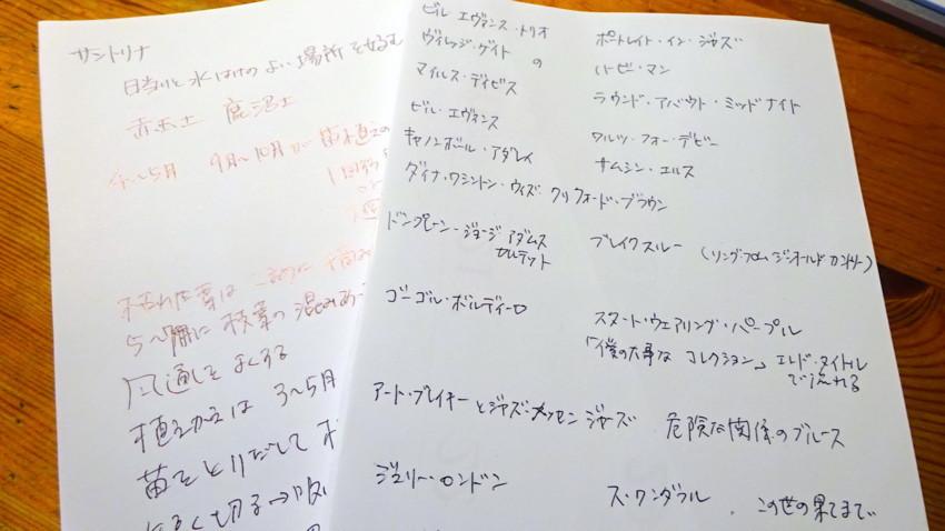 f:id:shioshiohida:20180611121535j:plain