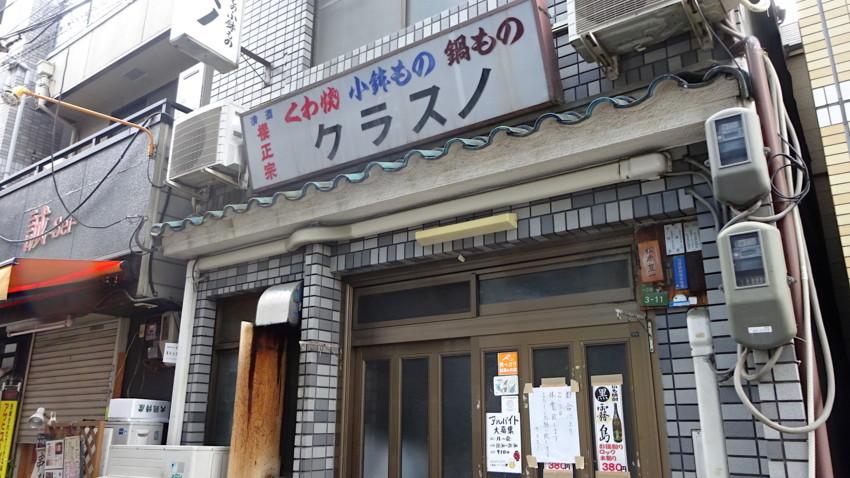 f:id:shioshiohida:20180612170035j:plain