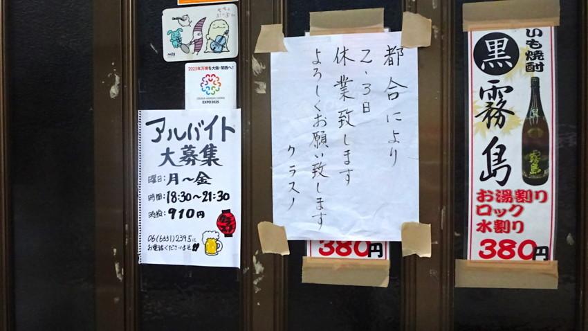 f:id:shioshiohida:20180612170045j:plain