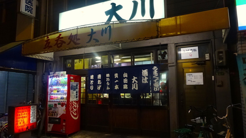 f:id:shioshiohida:20180612220427j:plain